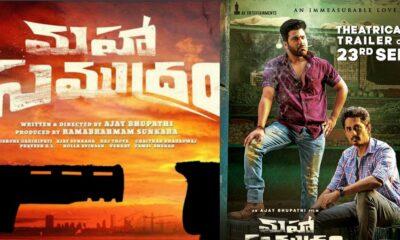Maha Samudram Trailer Loading