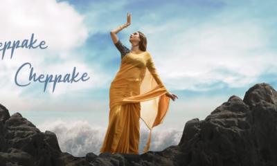 Cheppake Cheppake from Maha Samudram